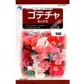 ウタネ 花の種/種子 ゴテチャ ミックス 種 (レターパックライト発送 全国一律370円)31947