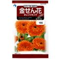 ウタネ 花の種/種子 きんせんか 金せん花 オレンジキング 種 (レターパックライト発送 全国一律370円)31930