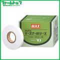 MAX  園芸用誘引結束機 テープナー用テープ TAPE-10(白)厚さ0.1mm×11mm×40m