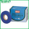 MAX 園芸用誘引結束機 テープナー用テープ TAPE-15(青)厚さ0.15mm×11mm×26m