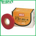 MAX 園芸用誘引結束機 テープナー用テープ TAPE-25(赤)厚さ0.25mm×11mm×16m