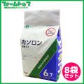 【除草剤】カソロン粒剤6.7% 3kg×8袋セット