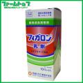 【植物成長調整剤】フィガロン乳剤 100ml