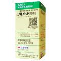 【植物成長調整剤】フルメット液剤 10ml