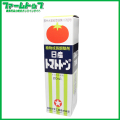 【植物成長調整剤】日産 トマトトーン 20ml