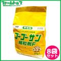 【除草剤】 ゴーゴーサン細粒剤 3kg×8袋セット