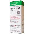 【植物成長調整剤】ジベレリン協和粉末 1号  50mg×4