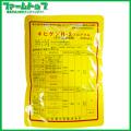 【忌避剤】 キヒゲンR-2フロアブル 200ml