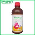 【植物成長調整剤】 スミセブンP液剤 500ml