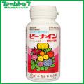 【植物成長調整剤】ビーナイン顆粒水溶剤 100g