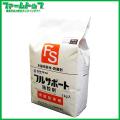 【殺虫・殺菌剤】 フルサポート箱粒剤 1kg