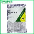 【殺虫・殺菌剤】 モレスタン水和剤 500g