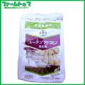 【殺虫・殺菌剤】 ルーチンアドスピノ箱粒剤 1kg
