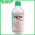【殺菌・植物成長調整剤】フジワン乳剤 500cc
