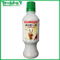 【水稲用除草剤】 メガゼータフロアブル 500cc×20本セット【お買い得なケース販売】