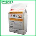 【水稲用除草剤】 マキシーMX 1キロ粒剤1kg×12袋セット【お買い得なケース販売】
