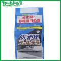 【殺虫・殺菌剤】ドクターオリゼフェルテラ 1kg