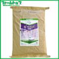 【殺虫・殺菌剤】 ルーチントレス箱粒剤 9kg 【メーカ在庫不足の為、一度お問い合わせくださいませ】
