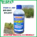【非農耕地用除草剤】はや効き 500ml【グリホサート+MCP配合で早く根まで枯らす!】