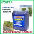 【非農耕地用除草剤】はや効き 2L【グリホサート+MCP配合で早く根まで枯らす!】