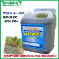 【非農耕地用除草剤】はや効き 5L【グリホサート+MCP配合で早く根まで枯らす!】