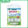 【除草剤】シバゲン DF 100g 【芝生の除草に!!】