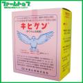 【忌避剤】キヒゲン(チウラム水和剤) 100g