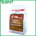 【水稲用除草剤】半蔵1キロ粒剤1kg×12袋セット【お買い得なケース販売】