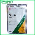 【植物調整剤】ターム水溶剤100g