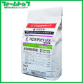 【水稲用除草剤】アピログロウMX1キロ粒剤 1kg×12袋セット【お買い得なケース販売】