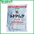 【水稲用除草剤】ニトウリュウジャンボ 500g×20袋セット【お買い得なケース販売】