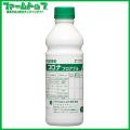 【殺菌剤】コロナフロアブル(水和硫黄剤)1L