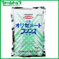 【育苗箱用殺虫・殺菌剤】オリゼメートプリンス粒剤 1kg