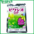 【殺菌剤】ピクシオDF 100g