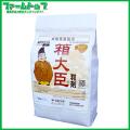 【水稲用殺虫・殺菌剤】箱大臣粒剤 1kg×12袋