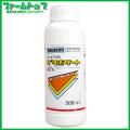 【除草剤】キャピタルグリホサート41%茎葉処理除草剤 500ml 旧ラウンドアップと同成分