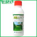 【芝用殺菌剤】芝美人フロアブル500ml