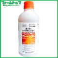 【殺虫剤】グレーシア乳剤 500ml