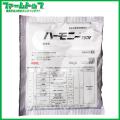 【除草剤】ハーモニー75DF水和剤   50g