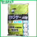 【芝用殺菌剤】グランサー水和剤1kg