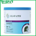 【殺鼠剤】エンドックス 1kg