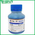 【種子処理殺虫・殺菌剤】クルーザーMAXX 240ml