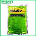 【殺菌剤】ヨネポン水和剤 500g