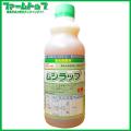 【殺虫・殺菌剤】ムシラップ 1L