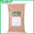 【殺線虫剤】ネマクリーン粒剤 10kg