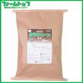 【殺線虫剤】ネマクリーン粒剤 20kg