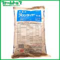 【殺菌剤】フロンサイド粉剤 20kg