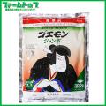 【水稲用除草剤】ゴエモンジャンボ300g×20袋セット