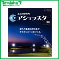 【芝用除草剤】アシュラスター液剤 1L