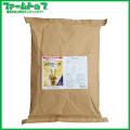 【除草剤】 メガゼータ1キロ粒剤 10kg